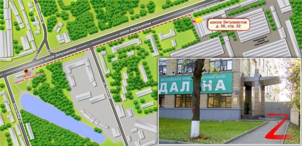 Игромедиа Шоссе энтузиастов
