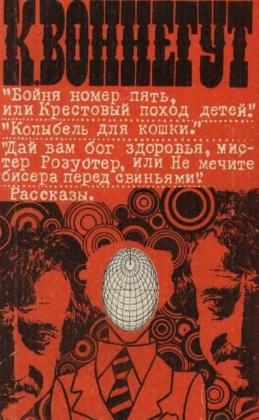 von_rus1[1]