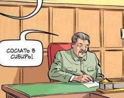 Комикс: Прямое попадание