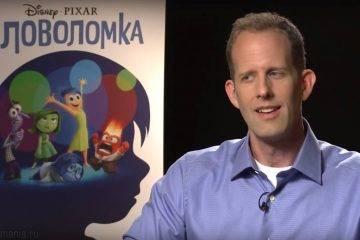 «Головоломка»: обзор + интервью с режиссёром