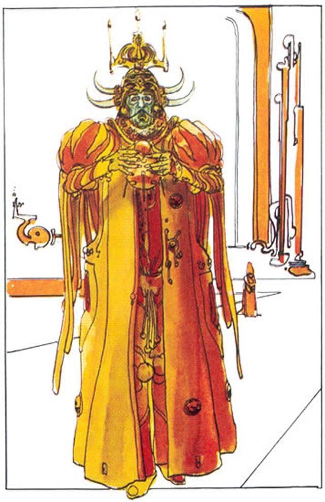 Падишах-император, похожий на Сальвадора Дали