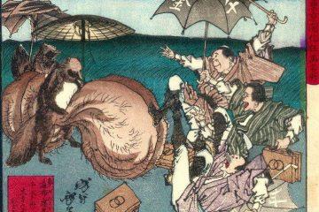 Чудовища японской мифологии 2