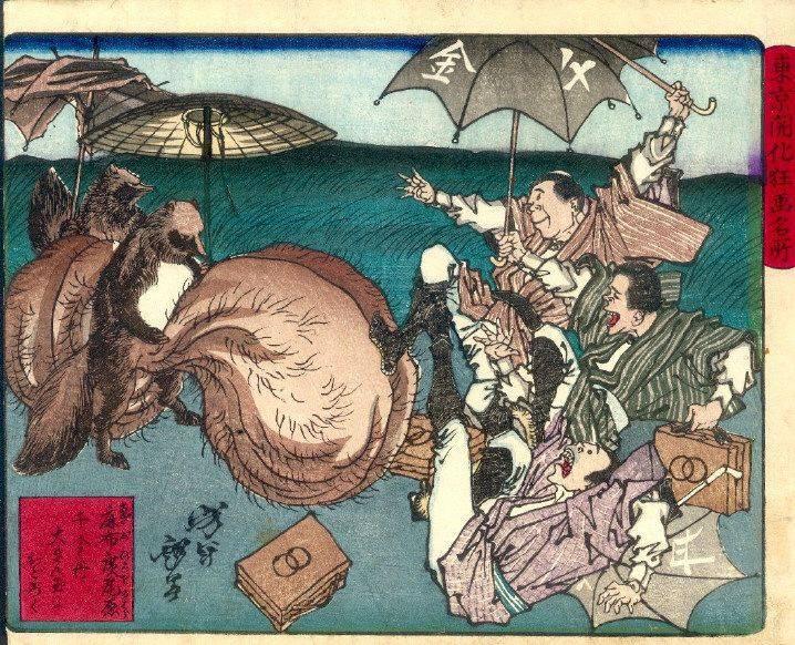 Тануки и его достоинство (Цукиоко Ёситоси, 19 век).