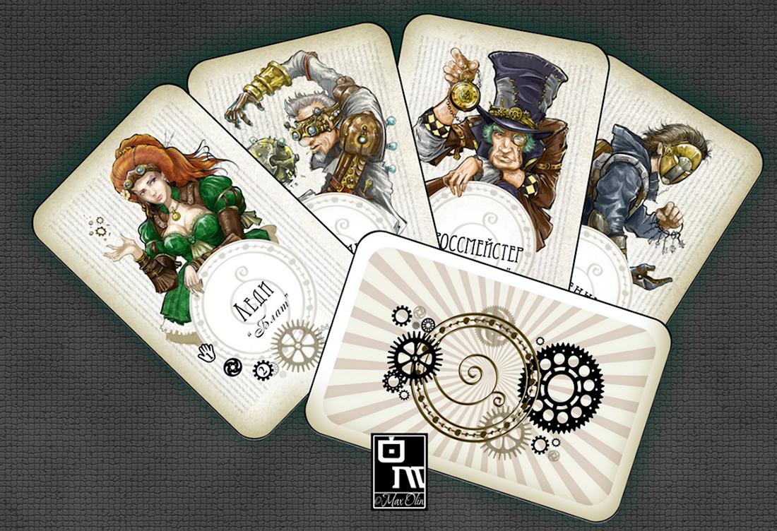 Настольные игры— ещё одно направление, в котором художник может проявить свои таланты. Работы для стимпанковской карточной игры «Свалка Ржавого города».