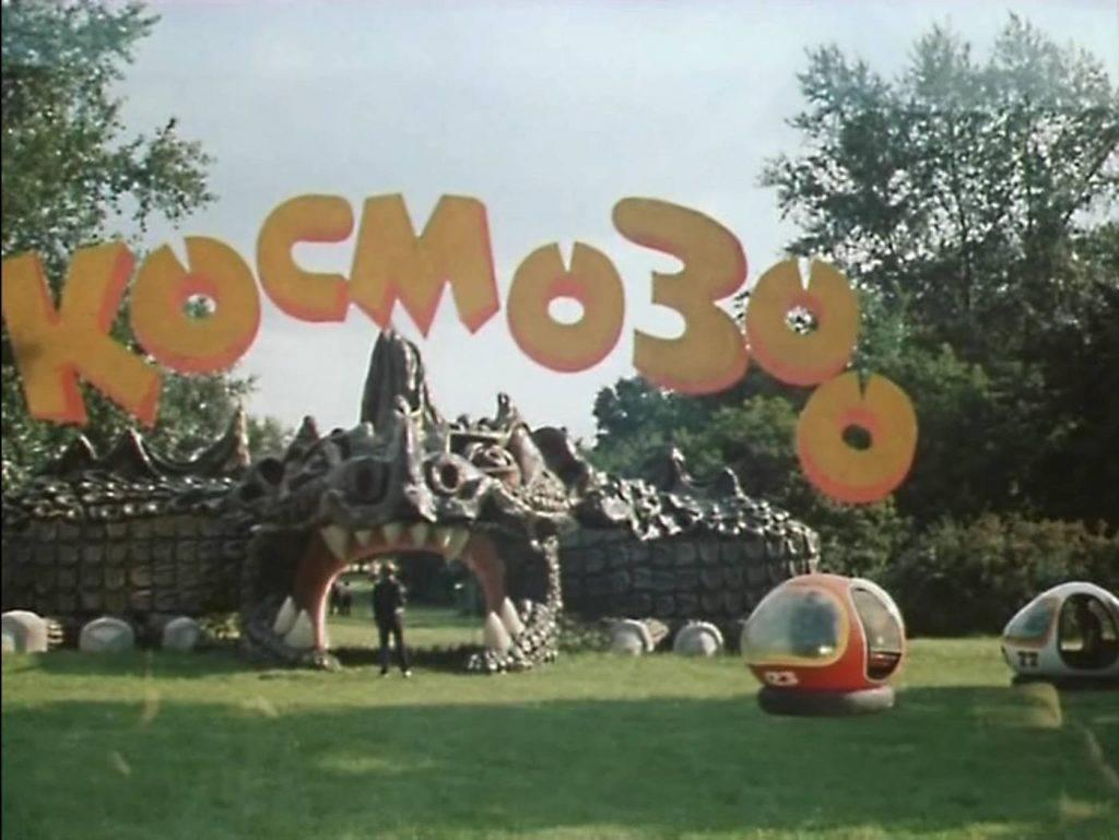 В сериале «Гостья из будущего» в названии Космозо появилось лишнее «о».