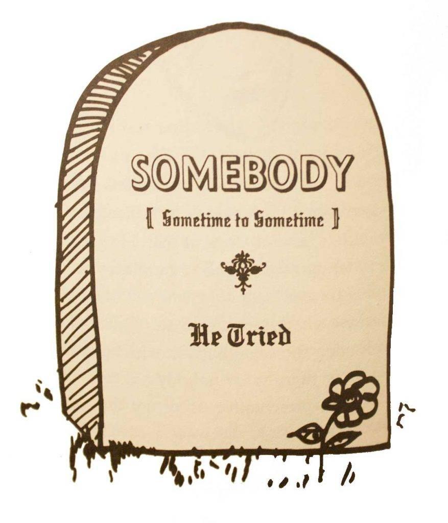 Надгробие для Килгора Траута: «Кто-то (тогда-то — тогда-то). Он старался».