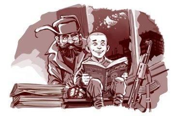 Мир фантастики через 50 лет 2