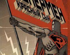 Супермен: Красный Сын 1