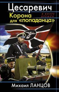 Итоги десятилетия: 2003-2013. Книги 1