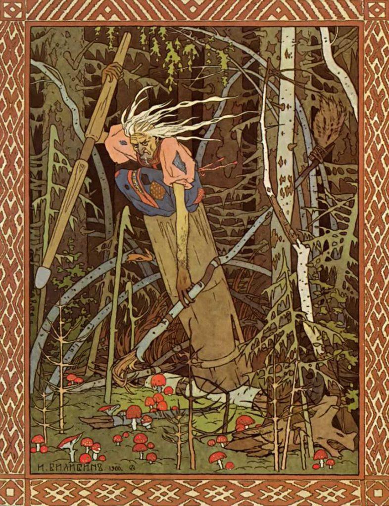 Бестиарий. Существа славянской мифологии 19