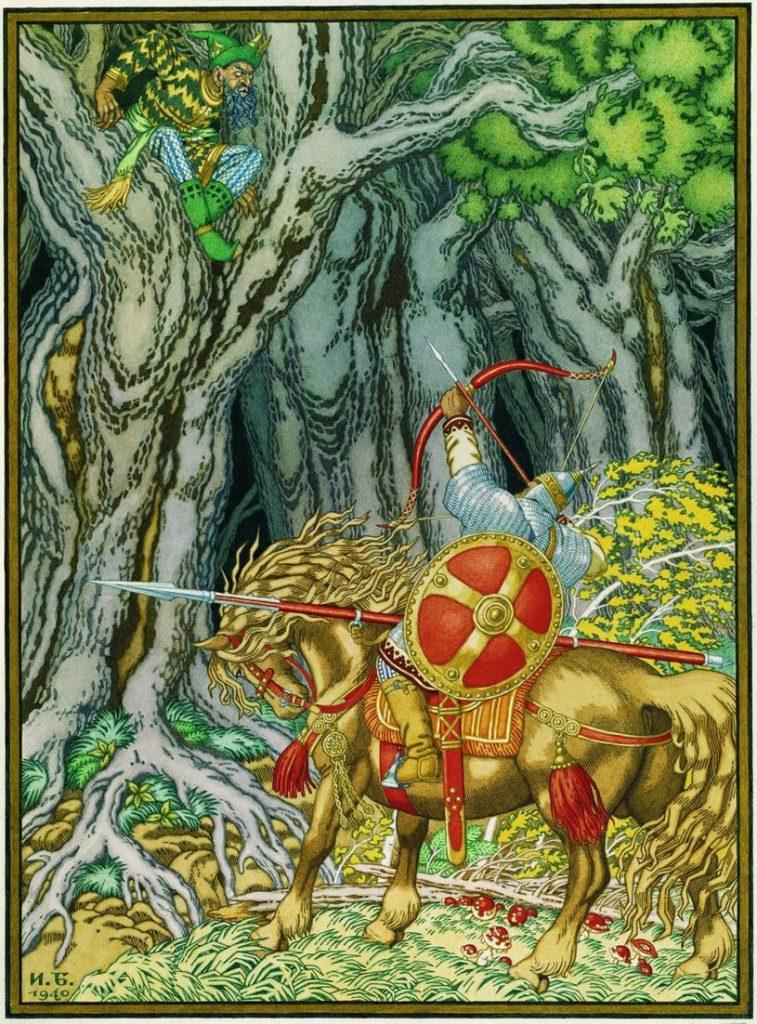 Доклад мифы и легенды русичей 1357