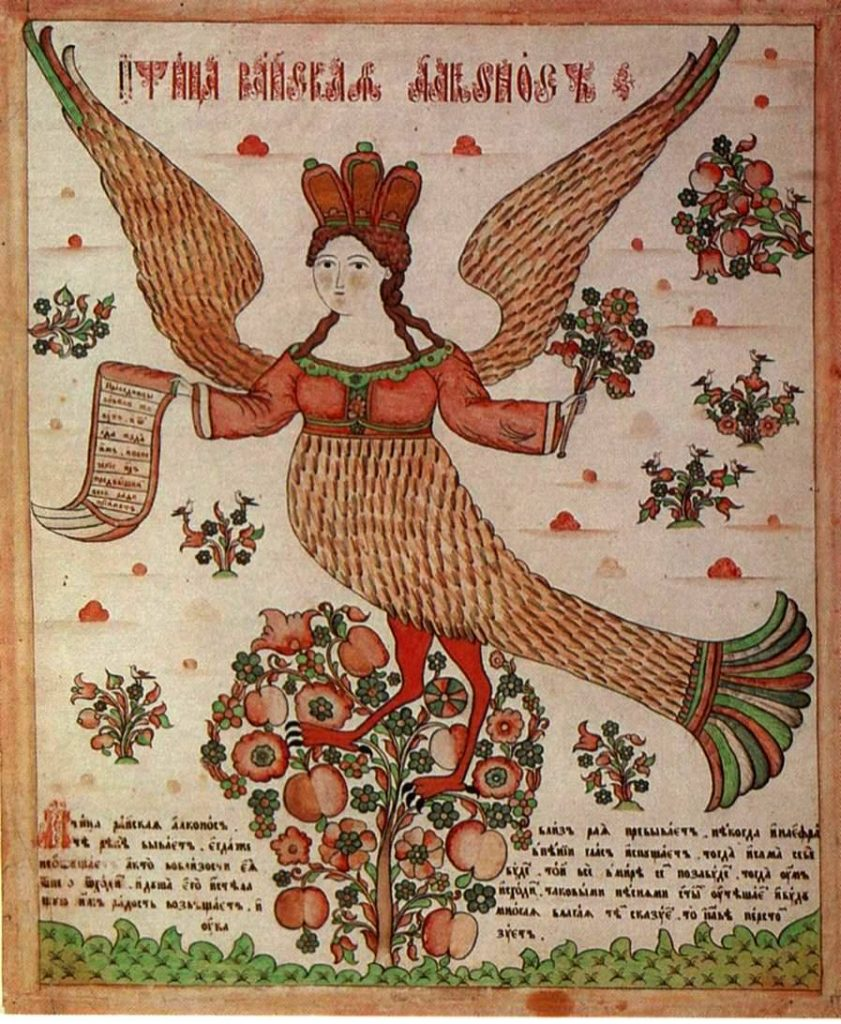 Птица Алконост. Лубок, конец XVIII — начало XIX в.