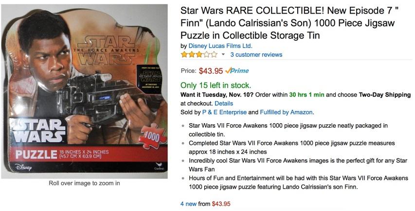 Star-Wars-Finn-jigsaw[1]