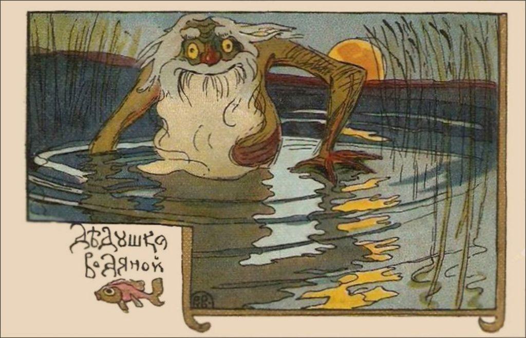 Бестиарий. Существа славянской мифологии 8