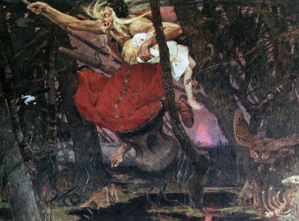 Бестиарий. Существа славянской мифологии 14