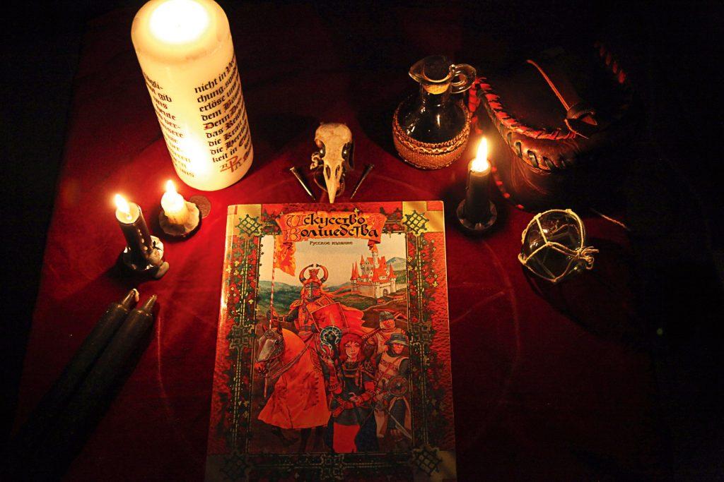 «Искусство волшебства» (Ars Magica)
