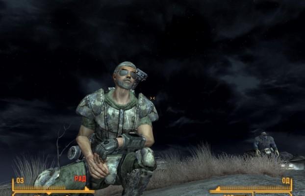 Настоящий поклонник Fallout должен быть РАД.