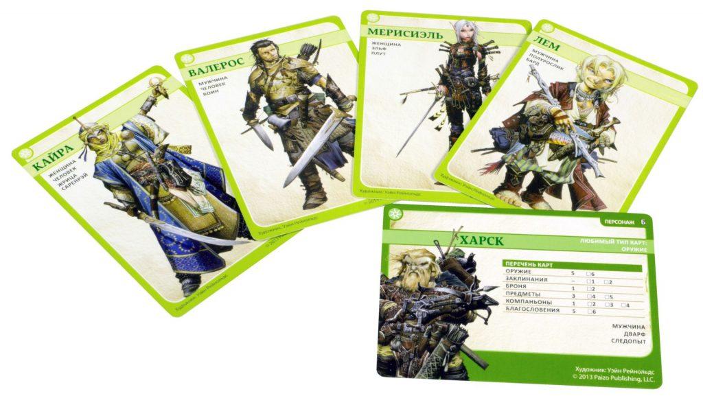 pathfinder (4)