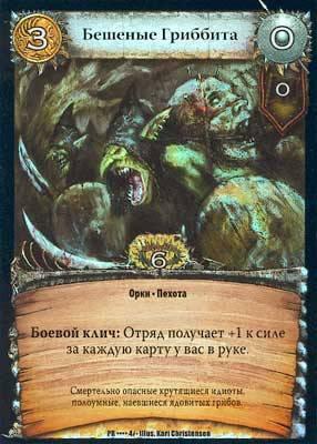 Мир WarHammer Fantasy 1