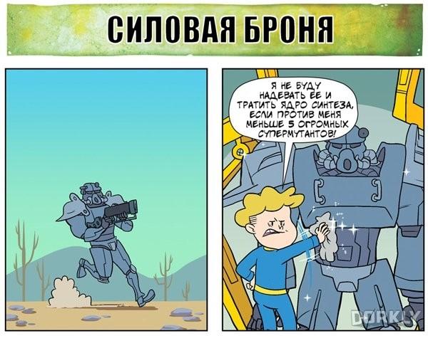 Комикс Dorkly: Fallout4 против Fallout3
