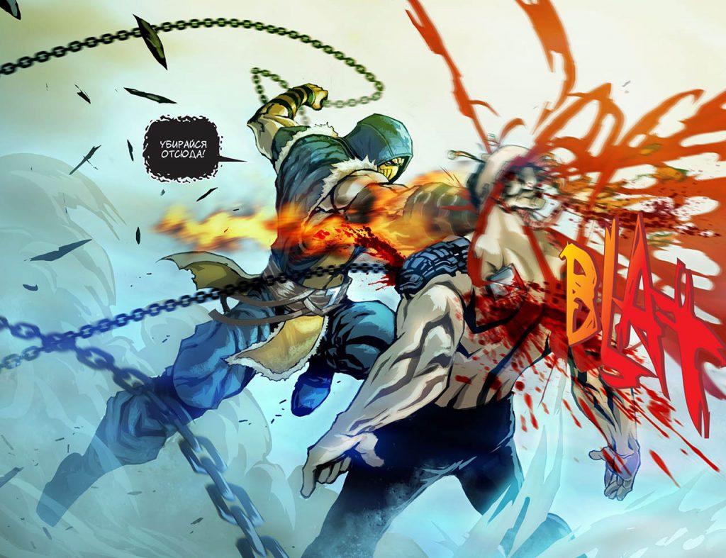 «Mortal Kombat X. Кровавые узы