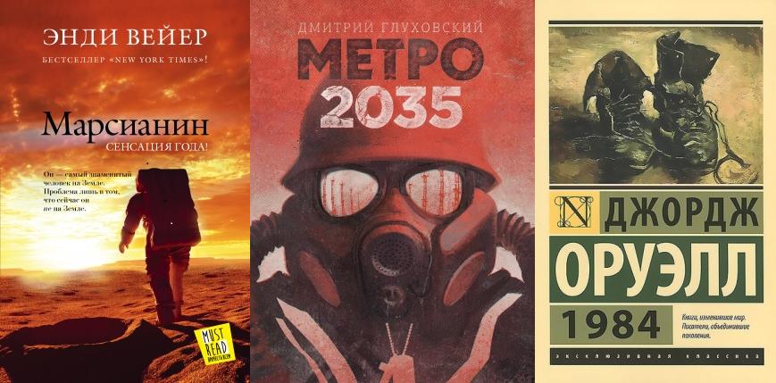 Самые популярные книги 2015 года