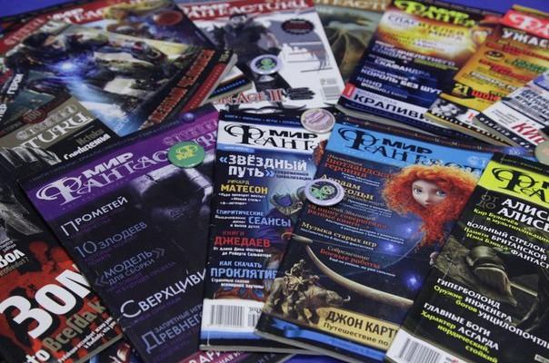 Опрос: кто вы, читатели печатного «Мира фантастики»?