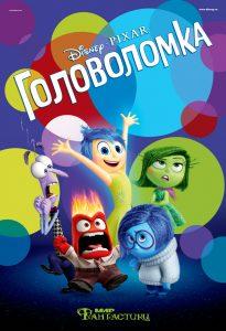 Мир фантастики №142 (Июнь 2015) 6