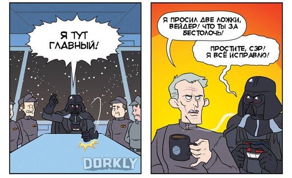 Dorkly: стоит ли пересматривать «Звёздные войны»? 6