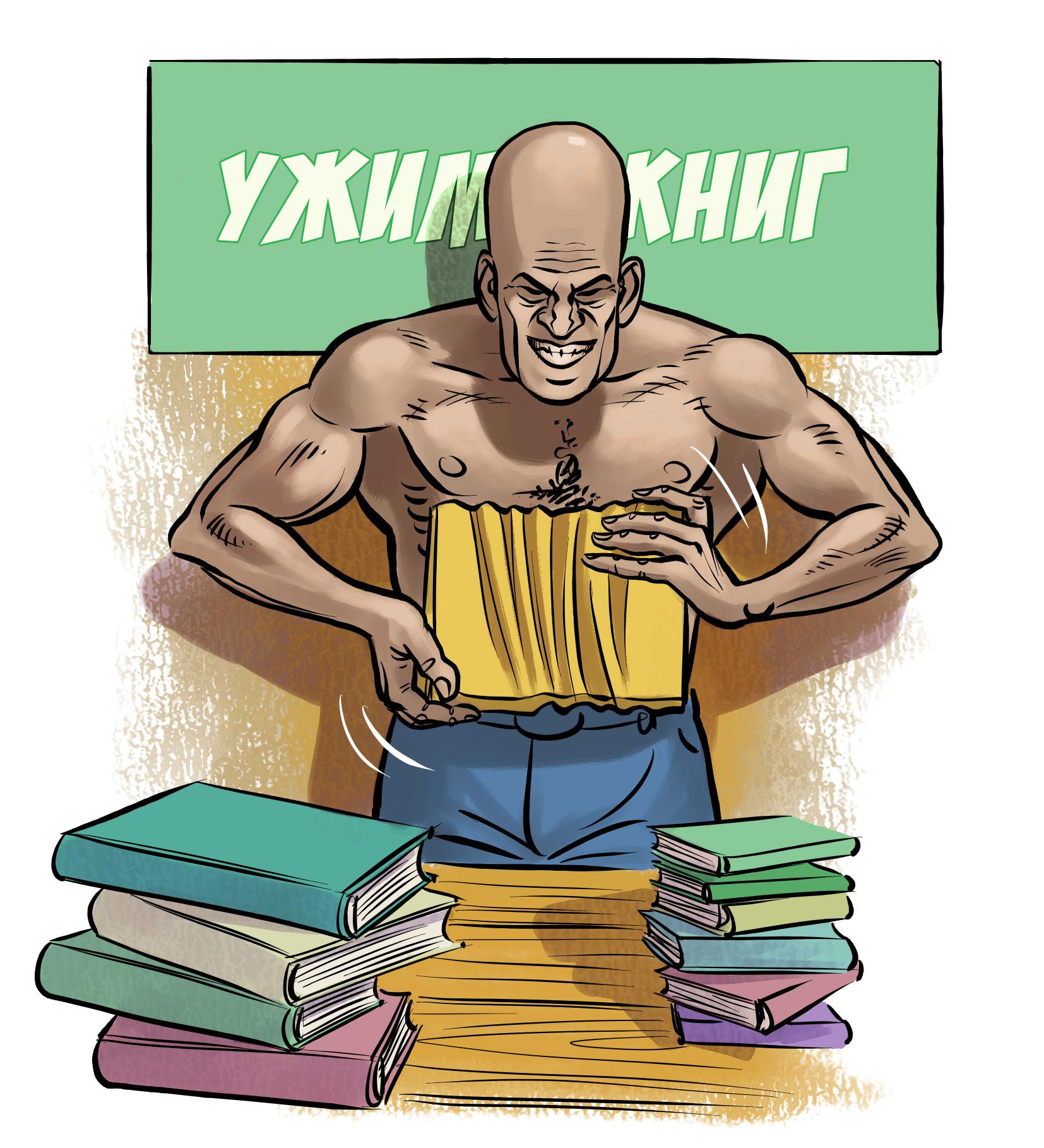 Литературные суперконцентраты (Александр Ремизов)