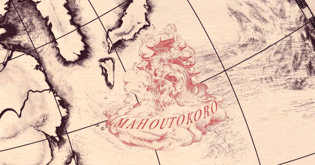 Wizarding-School-Map-Mahoutokoro[1]