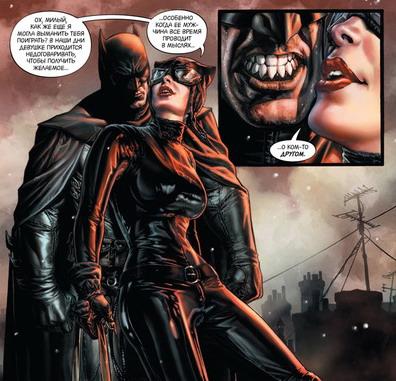 Бэтмен Ноэль