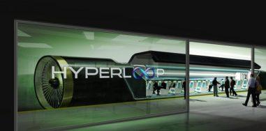Что такое гиперлуп? 1