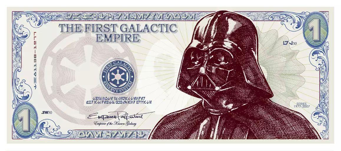 Звёздные войны. Деньги