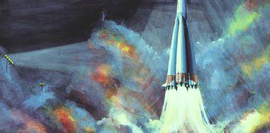 Советская космическая фантастика 16