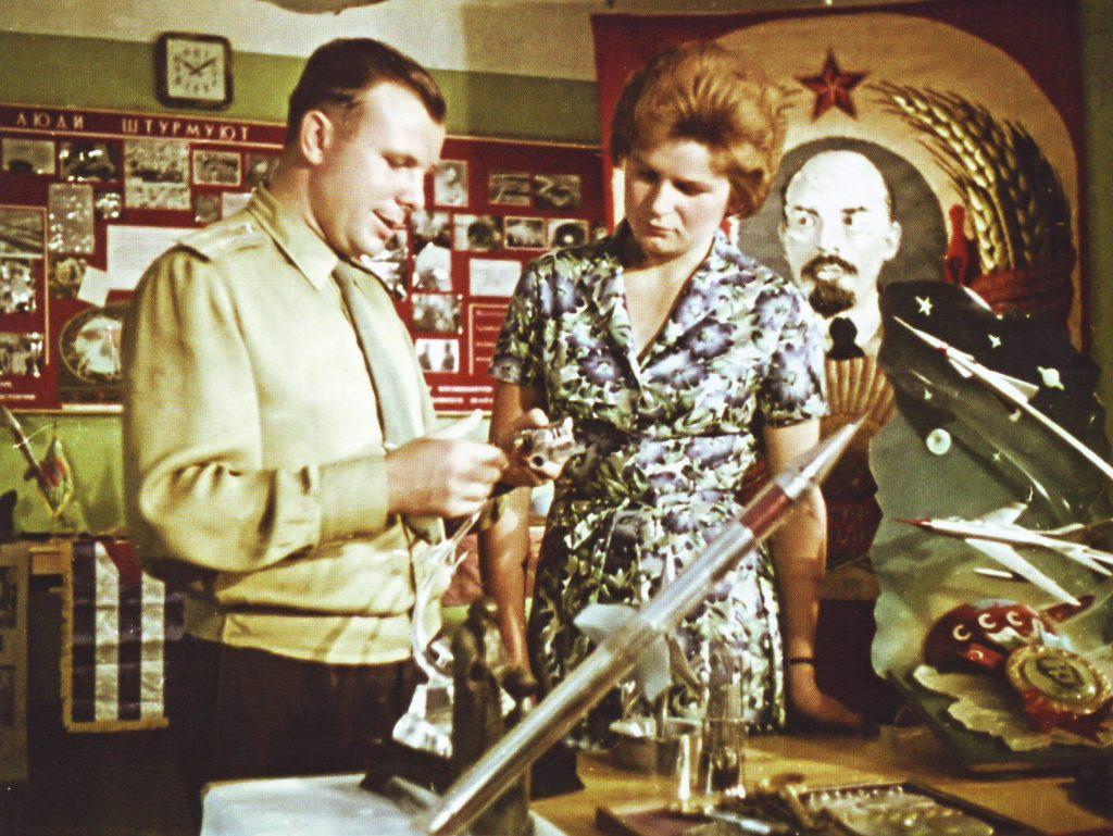 Гагарин и Терешкова