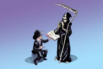 Терри Пратчетт и Смерть