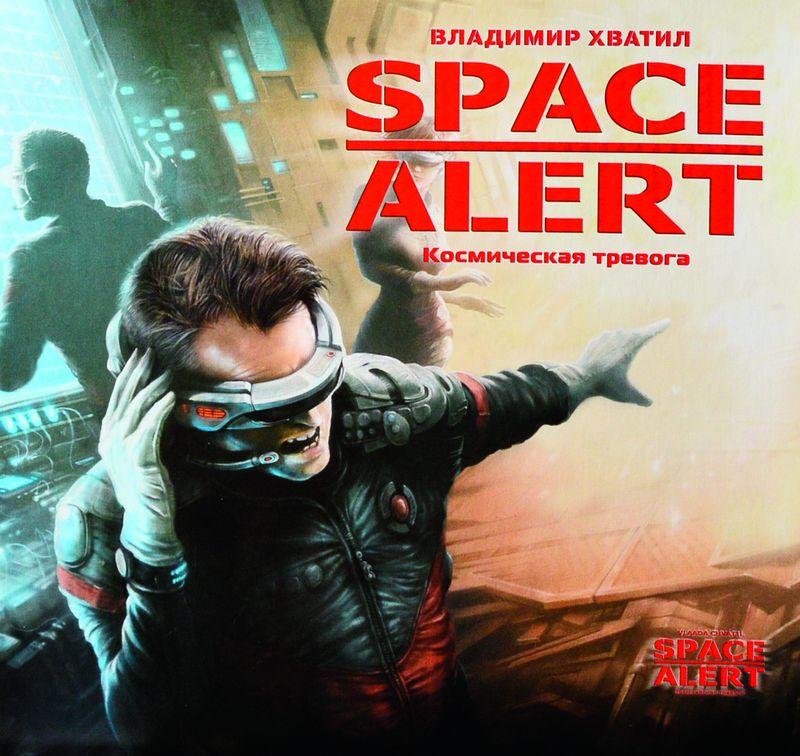 Космическая тревога (SpaceAlert) 1