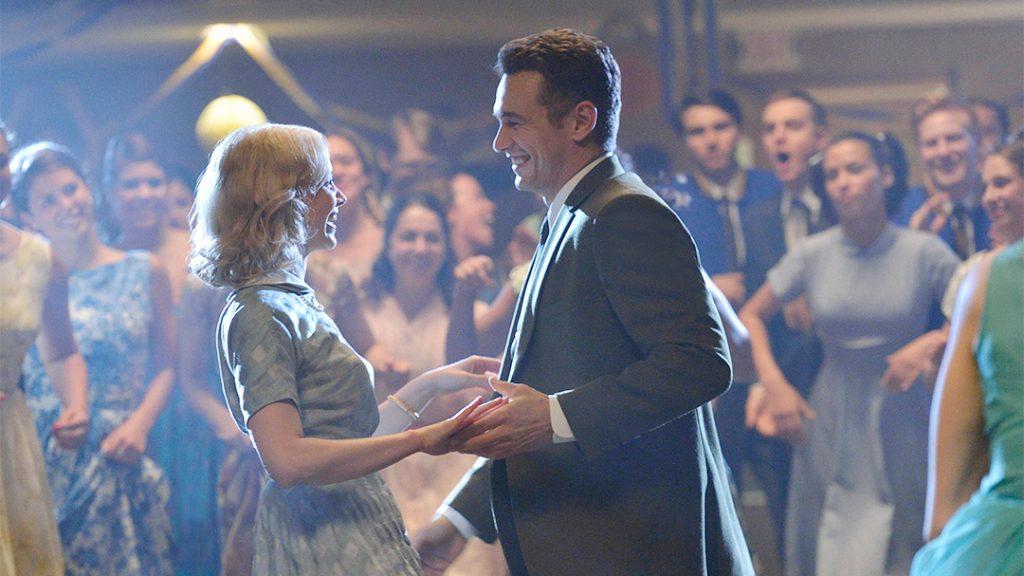А еще это роман о том, что танец — это жизнь