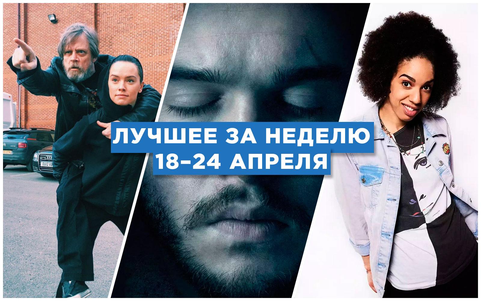mirf-weekly-22