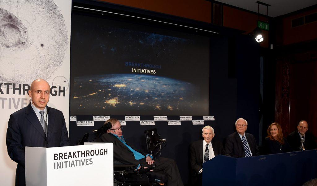 Стивен Хокинг на презентации проекта (Фото: Breakthrough Initatives)