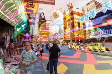 Гипер-реальность: наше недалёкое будущее