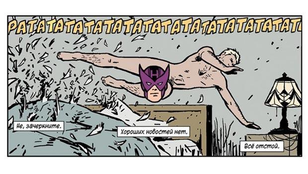 Хоукай - комикс