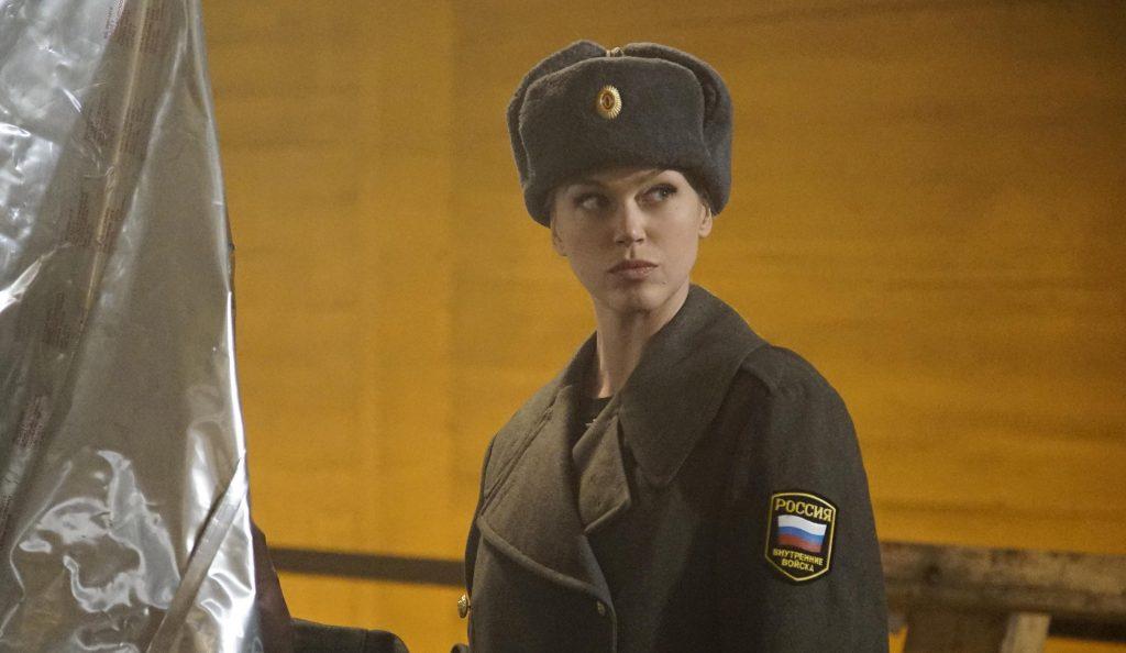 Russia shield