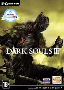 Dark Souls 3 PC box