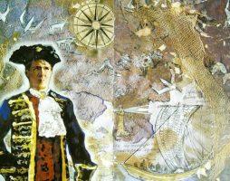 Ирина Нечаева «Гончая: корабль-призрак» 4