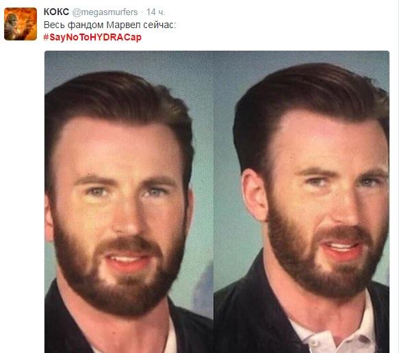 Капитан Америка оказался агентом «Гидры» 9