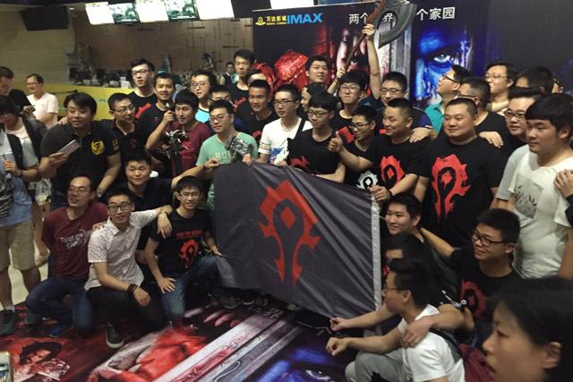 Китайские геймеры на премьере «Варкрафта». Фото 2p.com