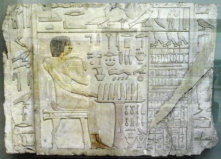 Для древних египтян сенет был не столько игрой, сколько духовной практикой