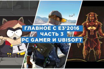 digest_PCG_ubi